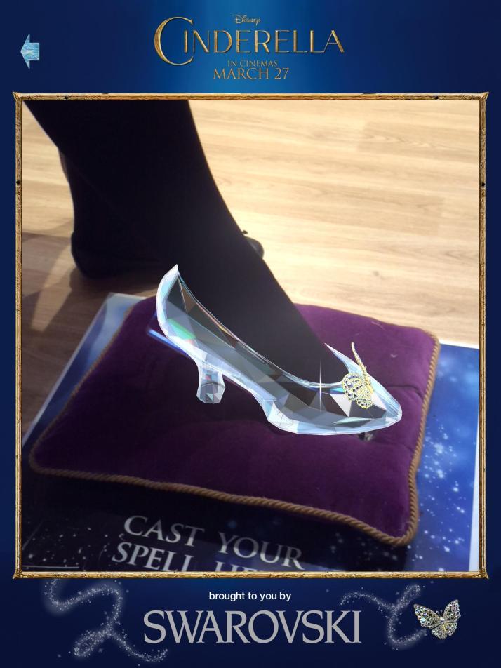 me slipper
